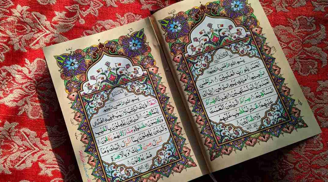 Über die Schönheit der Koranrezitation